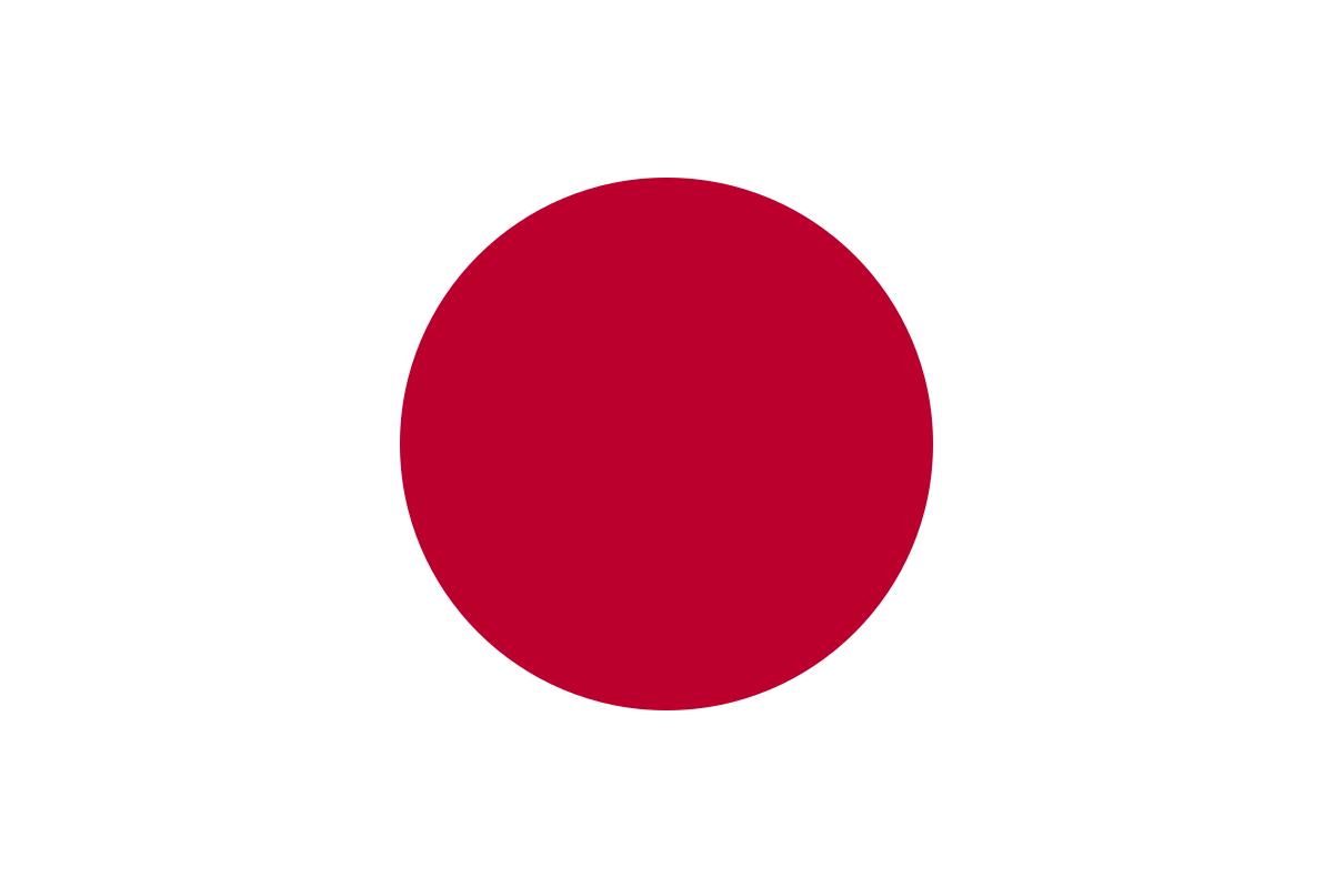 اليابان ترصد 39 مليون دولار للمساعدات الإنسانية والتنموية ...